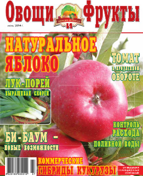 Журнал №7 2014 года