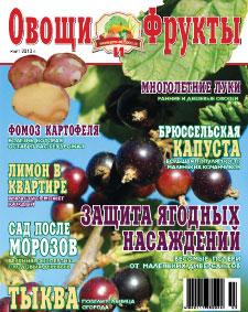 Архив номеров 2012 года