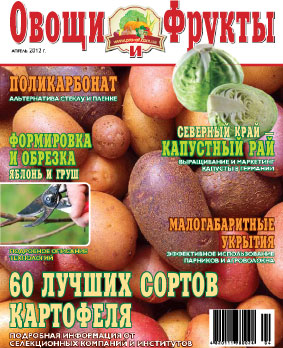 Журнал №4 2012 года