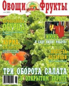 Журнал №6 2012 года
