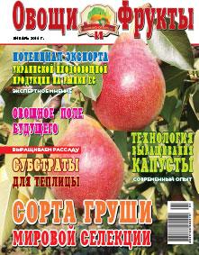 Журнал №1 2016 года