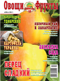 Журнал №4 2016 года