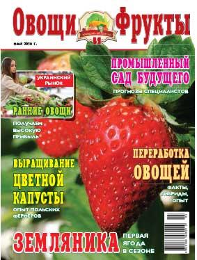 Журнал №5 2016 года
