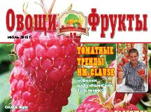 Журнал №7 2015 года