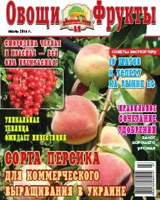 Журнал №7 2016 года
