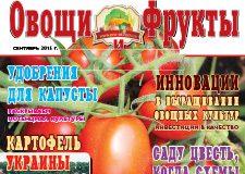 Журнал №9 2015 года