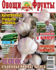 Журнал №11 2016 года